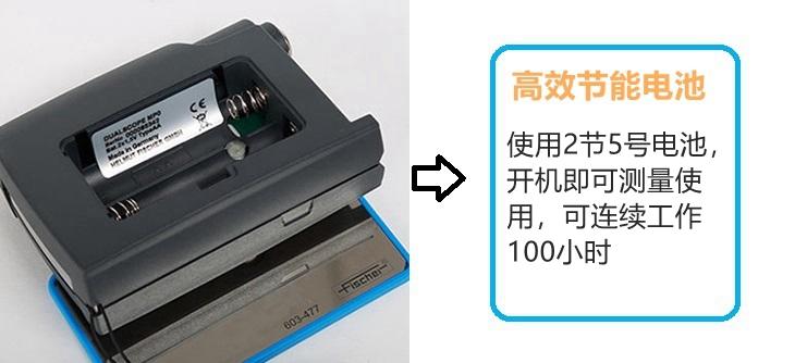 涂镀层测厚仪Dualscope MP0展示